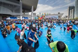 도심 속 바다축제,서울특별시 동작구,지역축제,축제정보