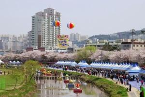 연제한마당축제,부산광역시 연제구,지역축제,축제정보