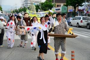 음성품바축제,충청북도 음성군,지역축제,축제정보